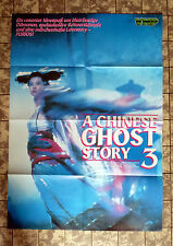 A CHINESE GHOST STORY 3 * VIDEO-POSTER A1 - German 1-Sheet ´92 TSUI HARK FANTASY