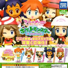 Takara Pocket Monsters Deformed Key chain Figure Set Dawn Iris May Misty Serena