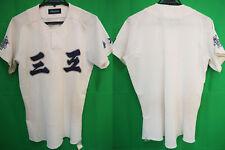Kagawa Shikoku Japan High School Baseball Player Worn Jersey Shirt Mizuno Kanji
