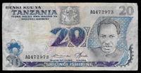 World Paper Money - Tanzania 20 Shilingi ND 1978 P7a @ Fine Cond.