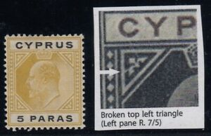 """Cyprus, SG 60a, MHR """"Broken Top Left Triangle"""" variety"""