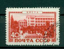 Russie - USSR 1949 - Michel n. 1372 - Stations climatiques et sanatoriums