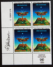 NATIONS-UNIS (new-york) timbre / stamp Yvert et Tellier n°546 x4 n** (Cyn13)