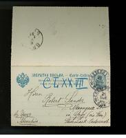 1891 St. Petersburg Russia Postal Stationery card Cover to Graz Austria
