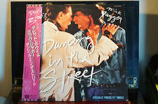 "Rare David Bowie Dancing in Street 12"" 45 EMI America Japan Import S14-116 3 Trk"