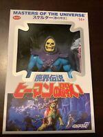 motu japanese box skeletor masters of the universe action figure he-man