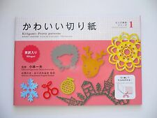 KIRIGAMI Pretty Cut Out Paper Patterns Hobbies for the Adults 69 Pages 25 Cutout