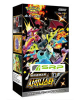 Pokemon Card Game Sword & Shield High Class Pack Shiny Star V Box / Korean Ver