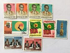 Africa Republic Zaire (Congo) small Lot