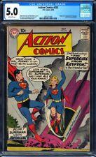 Action Comics #252 CGC 5.0 1st appearance of Supergirl (Kara Zor-El) L@@K!