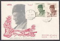 Libia Libya 1962 First Day Cover Ahmed R Mahdawi FDC Tripoli postmark FDI Africa