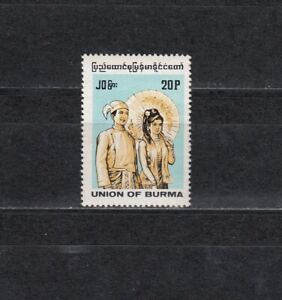 Birma Burma Myanmar 1995 Mi 325 ** MNH - cat. value 100 €