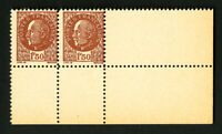 France Stamps # FF1 VF Reference Pair Forgery OG NH