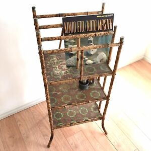 Awesome vintage antique Bamboo Cane Tortoise Shell Display shelf