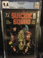 Suicide Squad #1  CGC 9.4  white pages   1st New Series