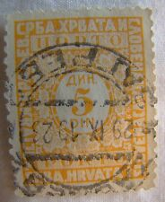 Yugoslavia Stamp 1924 Scott J17 D3  Postage Due 5 Din