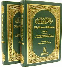 Riyad-us-Saliheen Arabic / English 2 Vol Set Latest Edition  by  Imam An nawawi