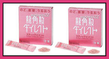 2x16pcs Ryukakusan Sore Throat Cough Cold Flu Peach Herbal Powder JAPAN 龍角散
