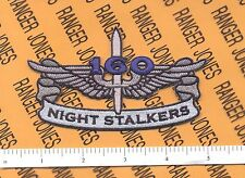160th Special Operations Aviation Regiment NSDQ Night Stalkers wing patch