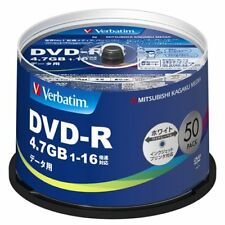 Mitsubishi Verbatim DVD-R For Date 1 Times Recording 4.7GB 16x disc 50 Pack