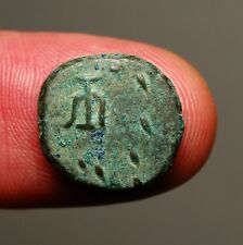 E14-07 Elymais, Orodes III,  2nd cent.AD  Anchors in tiara, behind bust, on rev.