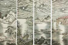 Tao Lengyue 1895-1985 4 PC Watercolour Paper Roll Lot 30