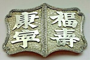 Victorian Chinese Import Silver Buckle Scottish Hallmarks 1897 Kwong Man Shing