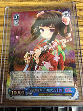 Weiss Schwarz WeiB 	GF/W38-073SP Isuzu Shiranui Girlfriend Beta Signed Foil TCG