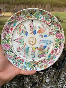 A Chinese Armorial Rose Mandarin Porcelain Plate mid 19th c.