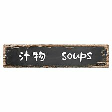 SP0226 Japanese Soups Street Sign Sushi Bar Home Kitchen Store Chic Decor Gift