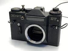Zenit ET M42 analoges Spiegelreflex Gehäuse #18