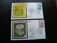 FRANCE - 2 enveloppes 1er jour 1978 (metier art/imprimerie natio) (cy45) french