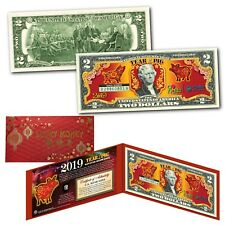 2019 CNY Chinese Lunar New YEAR OF THE PIG Genuine U.S. $2 Bill - CHINA MOBILE