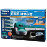 Tomix 90163 JR Series E5 Shinkansen Hayabusa Basic Set SD - N