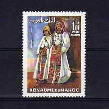 MAROC  Poste Aérienne n° 116 neuf sans charnière