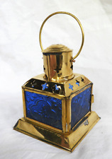 Small Brass Lantern - Tealight Candle Holder with Blue Moulded Glass - BNIB
