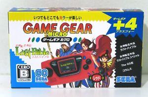 *Brand New* Sega Game Gear Micro Console Red 30th Anniversary - Free Postage