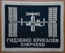 Aufnäher ISS-Expedition 1 Patch Krikaljow, Shepherd und Gidsenkow