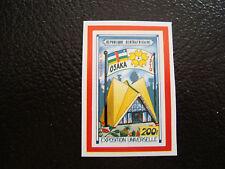 REPUBLIQUE CENTRAFRICAINE - timbre - yt aerien n° 89 nsg (non dentele) (A7)stamp