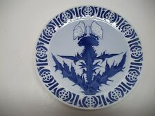 """ROYAL COPENHAGEN PLATE 1898 THISTLE AND FLIES 8 1/4""""DIA 300 MADE RC#25"""