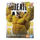 Bandai Ichiban Kuji Dragon Ball Golden Oozaru Goku Figure Ape Ohzaru For Sale