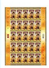 Weeda Canada 2140 Vf mint Nh sheet of 25, 2006 Lunar Year of the Dog Cv $29