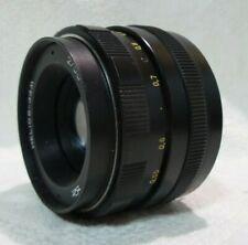 Helios 44M  2/58 Russian lens M42  mount SLR Zenit camera  A075