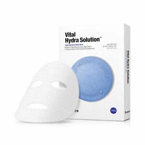 [DR. JART+] Dermask Water Jet Vital Hydra Solution 1pack(5pcs) / Korea Cosmetics