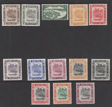 BRUNEI 1947-51almost complete SET SG 79-92 MNH.