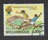 MOZAMBIQUE POSTAGE ISSUE, USED COMMEMORATIVE STAMPS 1981, FOOTBALL, ZARAGOZA