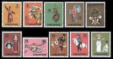 Singapore stamps - 1968 Dancers Low Value Set unmounted Mint Fresh Gum
