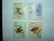 1984 YOUTH WELFARE POLLINATING INSECTS FULL SET x 4 MNH (sgB674/7) CV £8