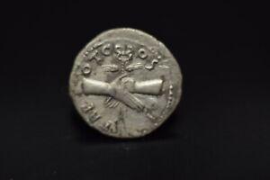 Antoninus  Pius AR Denarius, 138-139 AD. Rome. /N47A
