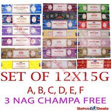 Genuine NAG CHAMPA STICK Variety SET Boxes Incense 12x15g Satya Sai Baba INSENCE